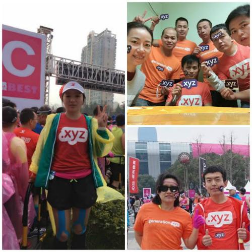 #XYZsquad crosses the finish line in the Wuxi Marathon | .xyz Domain Names