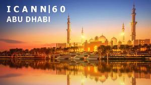 ICANN Academy Launches New Intercultural Awareness Program to take Place at ICANN60
