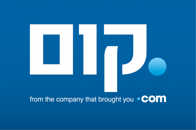 Verisign Launches Hebrew gTLD As It Struggles To Make An Impact With IDN gTLDs